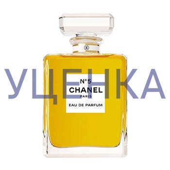 Chanel №5 Парфюмированная вода 100 ml Уценка