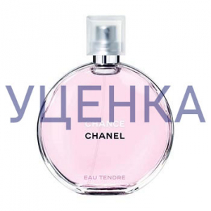 Chanel Chance Eau Tendre Туалетная вода 100 ml Уценка