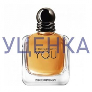 Emporio Armani Stronger With You Туалетная вода 100ml Уценка