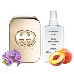 Gucci Guilty Pour Femme Парфюмированная вода 110 ml