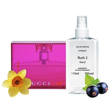 Gucci Rush 2 Парфюмированная вода 110 ml - фото