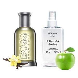 Hugo Boss Bottled № 6 Парфюмированная вода 110 ml
