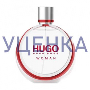 Hugo Boss Hugo Woman Парфюмированная вода 75 ml Уценка