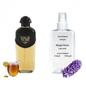 Lancome Magie Noire Парфюмированная вода 110 ml - фото