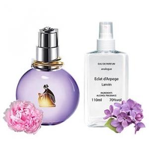 Lanvin Eclat d'Arpege Парфюмированная вода 110 ml