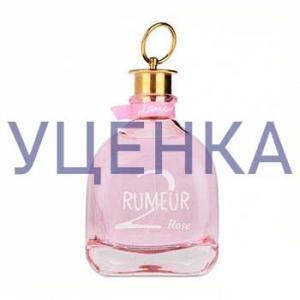 Lanvin Rumeur 2 Rose Парфюмированная вода 100 ml