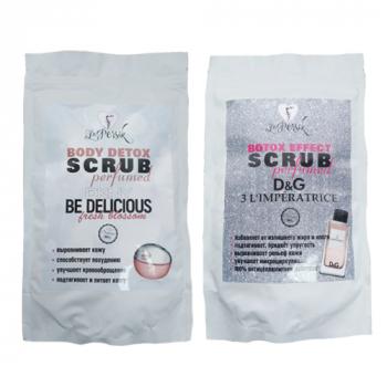 LaPersik Body Detox Scrub Perfumed Антицеллюлитный сахарно-солевой скраб - фото