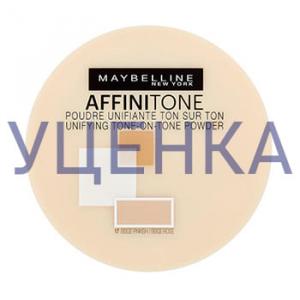 Maybelline Affinitone Powder Компактная Пудра Original Уценка