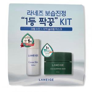 Laneige Care Skin Set Міні набір: тонер і нічна маска