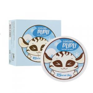 Secret Skin Cooling Mimi Охлаждающие патчи для глаз с экстрактом агавы