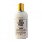 Top Beauty Body Shimmer Silver  Молочко с шиммером Серебро - фото