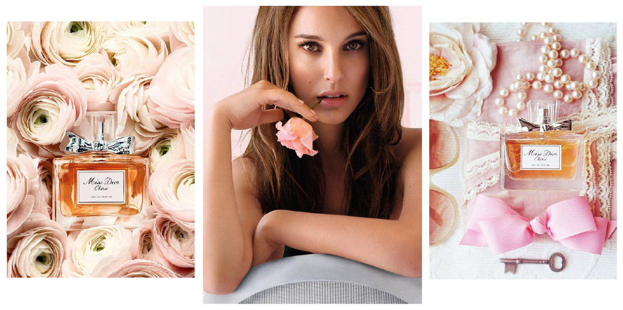 Парфюм Christian Dior Miss Dior Cherie Blooming Bouquet