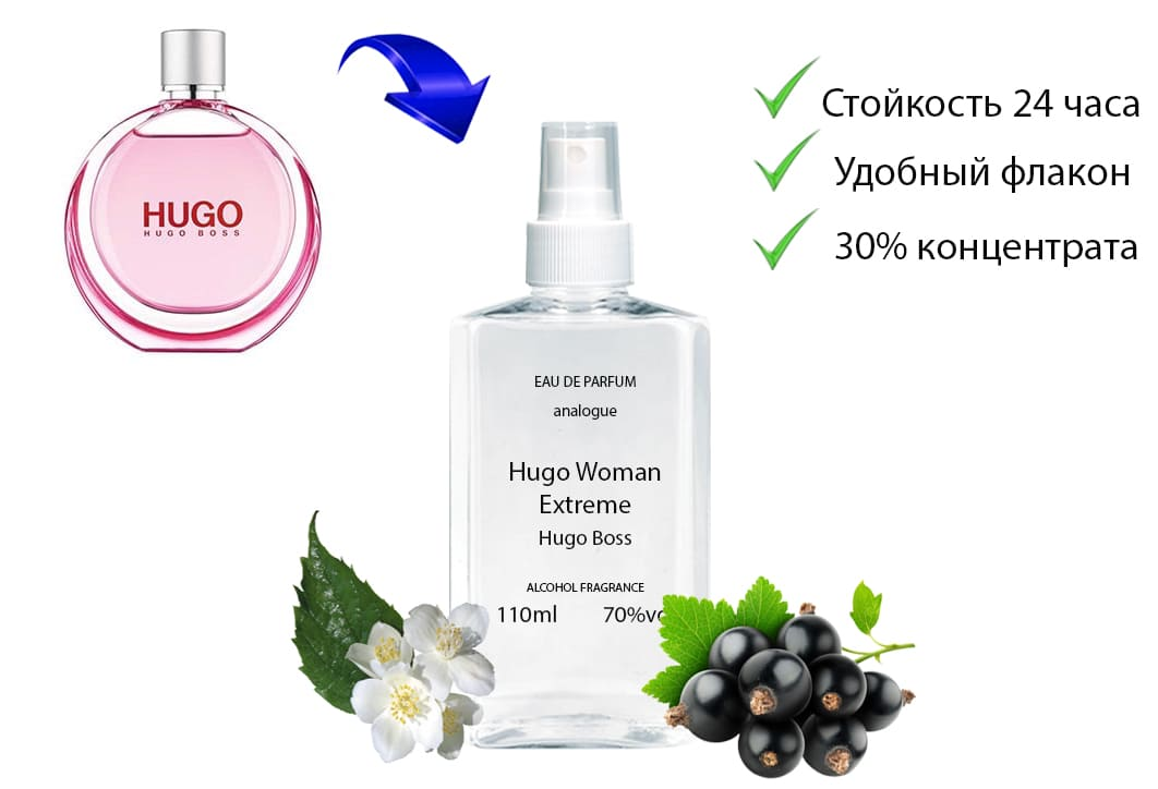 Hugo Boss Hugo Woman Extreme Фото